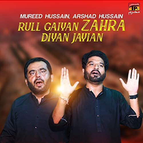 Mureed Hussain & Arshad Hussain