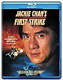 Jackie Chan'S First Strike [Edizione: Stati Uniti] [Italia] [Blu-ray]