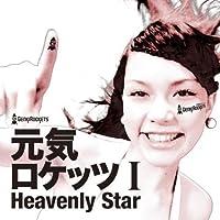 Genki Rockets 1 by Genki Rockets (2008-07-02)