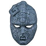 fanituhan ジョジョの奇妙な冒険 マスク コスプレ 石仮面 マスク お面 仮面 コスチューム ハロウン 道具小物マスクmask
