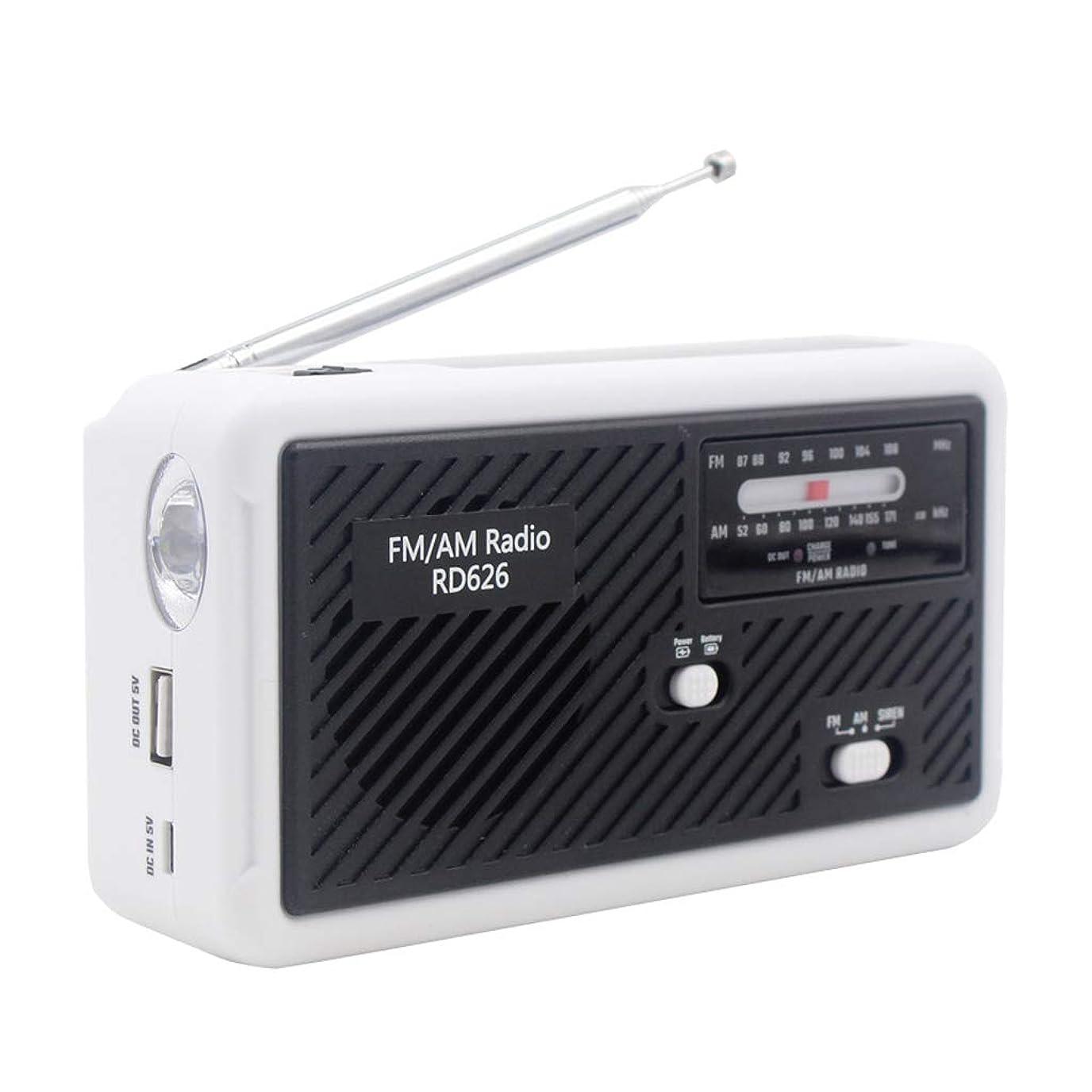 緩やかな助けて青AM/FMソーラーラジオハンドクランク 懐中電灯付 緊急警報 緊急電話チャージャー機能付 多機能