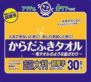 日本製紙クレシア アクティ からだふきタオル 超大判超厚手 30枚 ノンアルコール、アロエエキス配合、無香料 シートサイズ:40×30cm×12点セット (4901750808044)