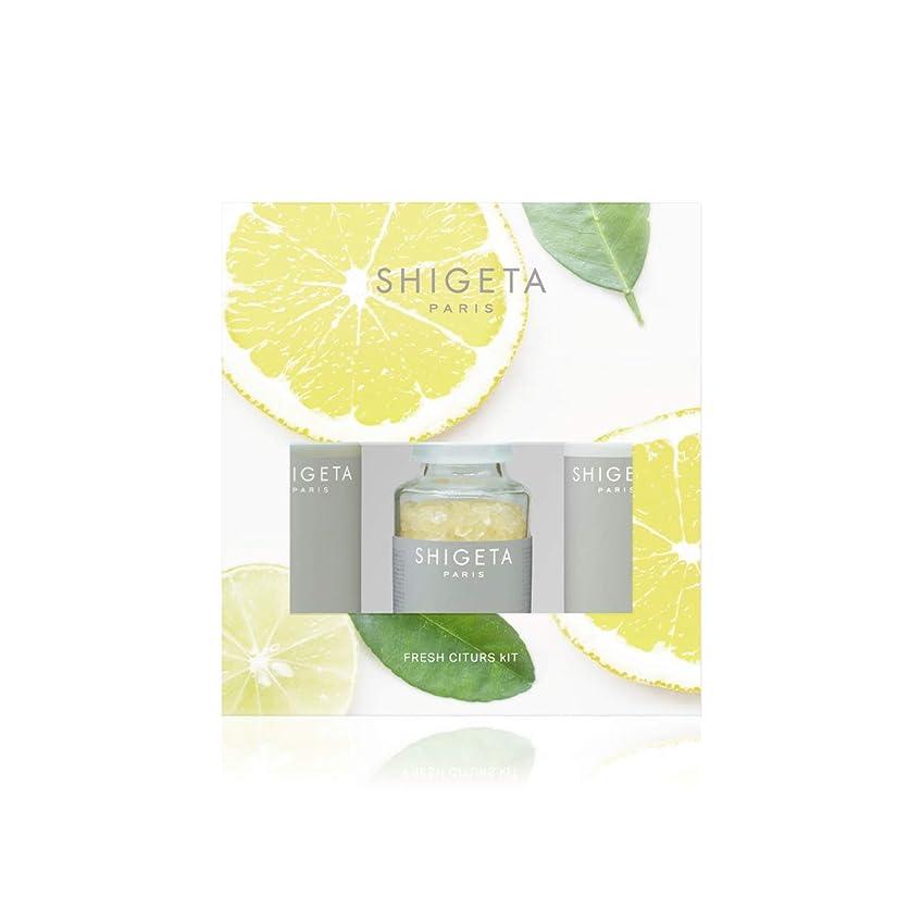 アルカイック慈悲引用SHIGETA(シゲタ) Fresh Citrus Kit