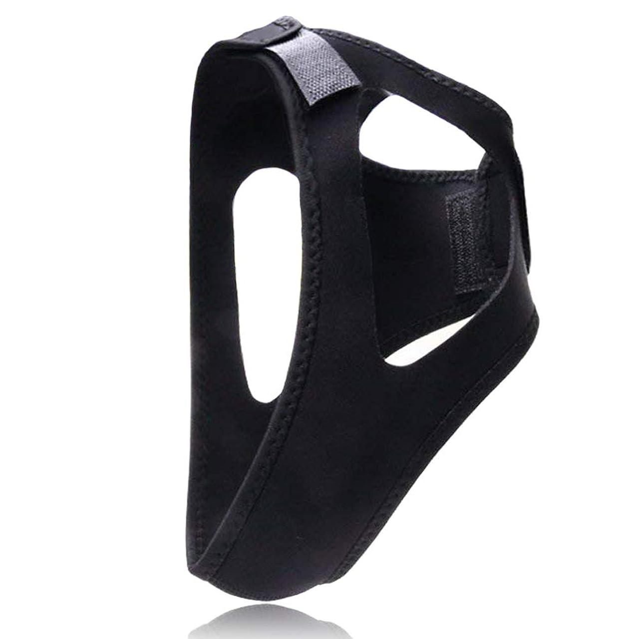 統治する好色な下着顎 サポーター,CCYCCL いびき防止グッズ 安眠 顎固定 開口防止グッズ 口呼吸防止 鼻呼吸【サイズ調整可能】男女兼用