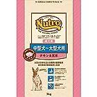 ニュートロジャパン ナチュラルチョイス [中型犬-大型犬用] 成犬用 チキン&玄米 15kg