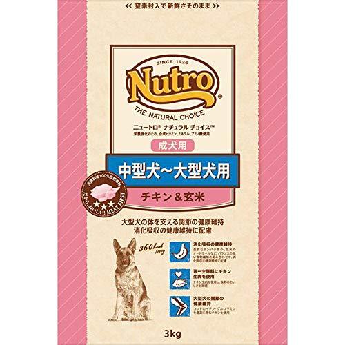 マース ニュートロ『ナチュラルチョイス 中型犬~大型犬用 成犬用 チキン&玄米』