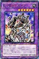 【遊戯王シングルカード】 《デュエルターミナル オメガの裁き》 E・HERO ガイア ノーマルレア dt11-jp034