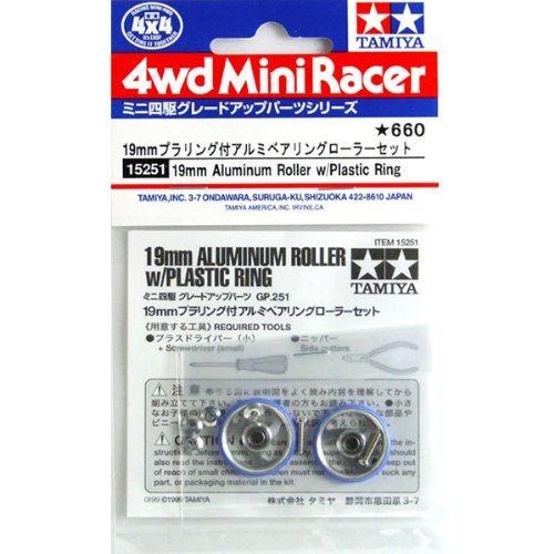 Mini 4wd - 19mm Aluminum Roller w Plastic