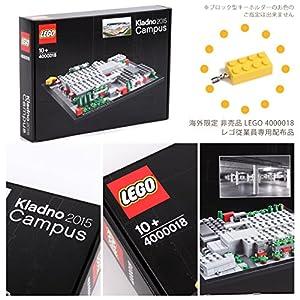Amazon.co.jp - LEGO  Kladno Campus 2015 4000018 (クラドノ キャンパス)