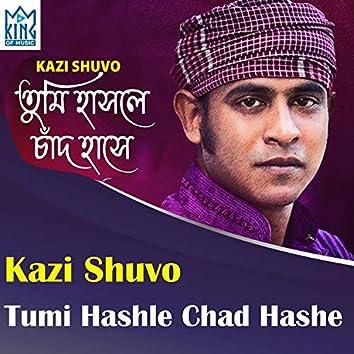 Tumi Hashle Chad Hashe