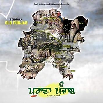 Purana Punjab