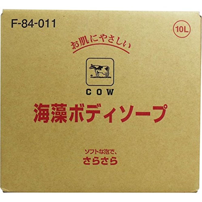 作曲する上げる感謝ボディ 石けん詰め替え さらさらした洗い心地 便利商品 牛乳ブランド 海藻ボディソープ 業務用 10L