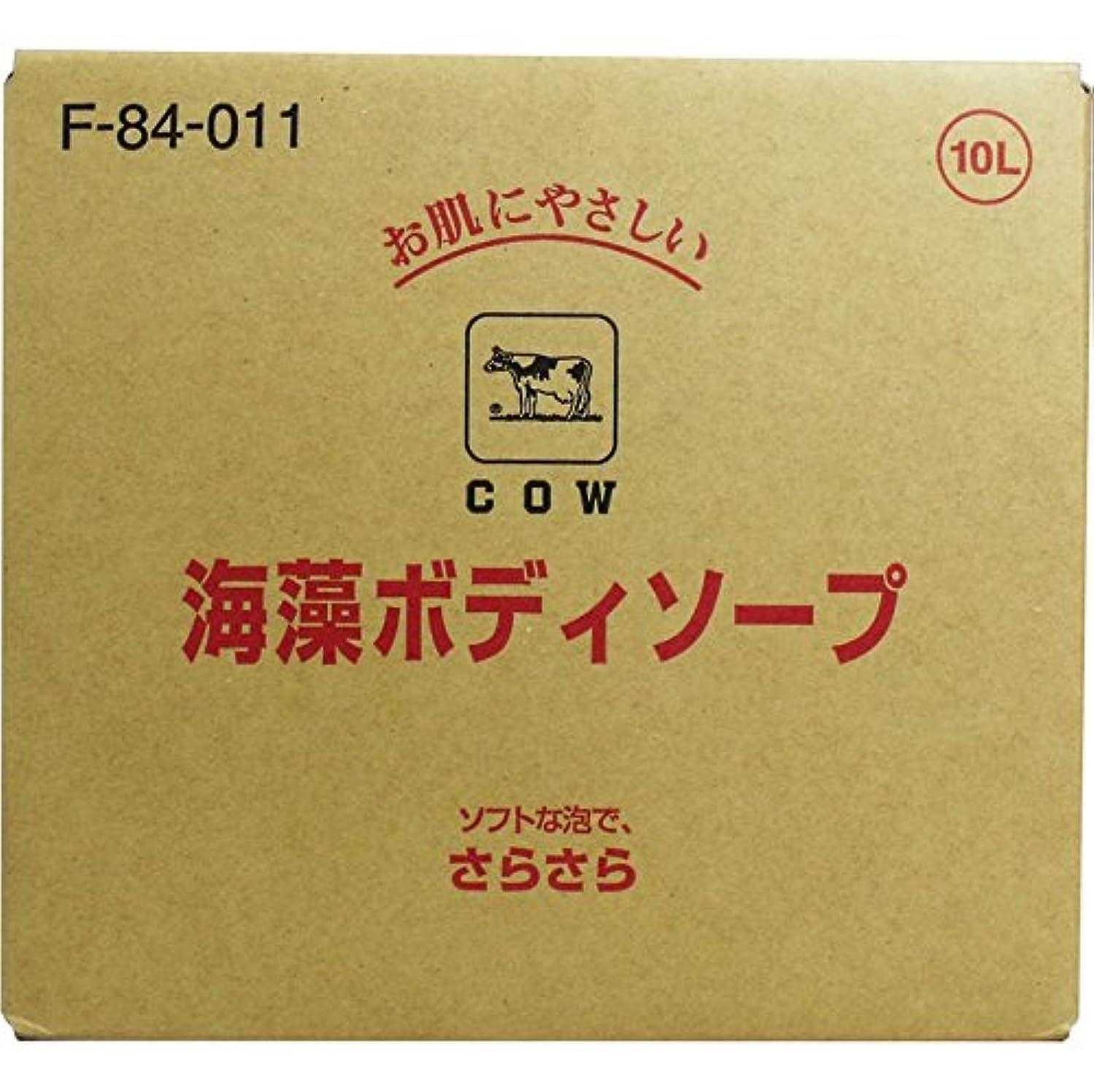 木材ポンド罰するボディ 石けん詰め替え さらさらした洗い心地 便利商品 牛乳ブランド 海藻ボディソープ 業務用 10L