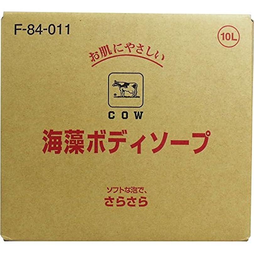 抑制する不調和ブラストボディ 石けん詰め替え さらさらした洗い心地 便利商品 牛乳ブランド 海藻ボディソープ 業務用 10L