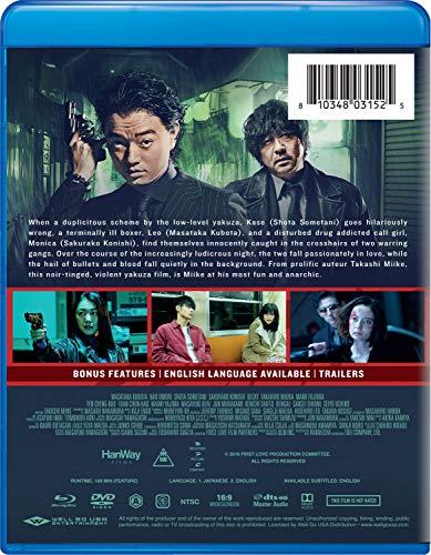 First Love [Blu-ray + DVD]