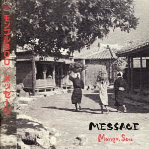 [Album]Message – MONGOL800[FLAC + MP3]
