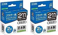 ジット LC211BK-2PK (ブラック2パック) 対応 JIT リサイクルインク JIT-B211B2P 2箱セット