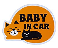 DECOLE メッセージステッカー BABY IN CAR ZME-37118