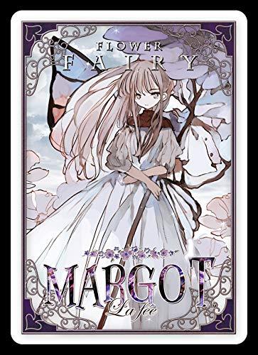 風栄社『Margot』