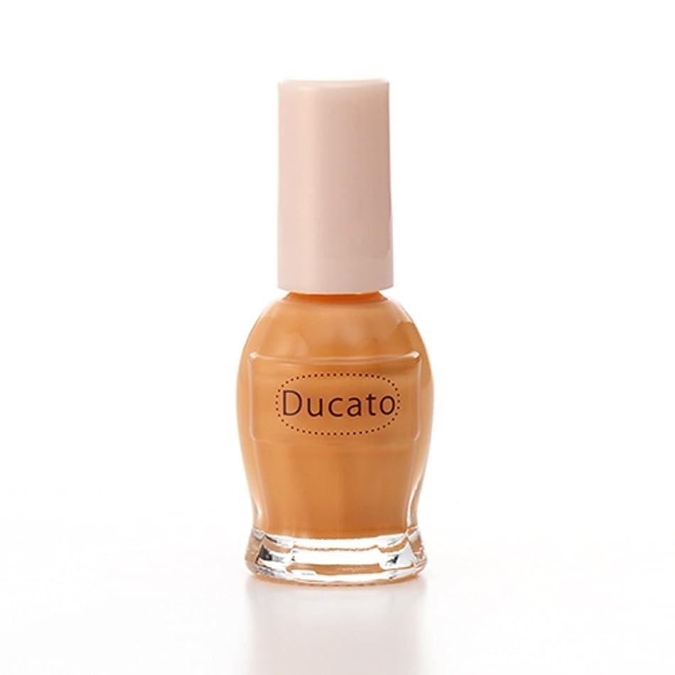 石化する内向き錫デュカート ナチュラルネイルカラーN54 オレンジフレア