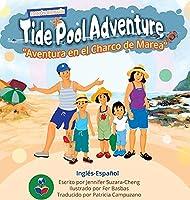 Tide Pool Adventure (English-Spanish Edition)