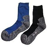 Gesundheitsstrumpf 3 Paar Kindersocken Funktionssocken Wandersocken Outdoor Trekkingsocken Baumwolle Socken (35-38, Blautöne)