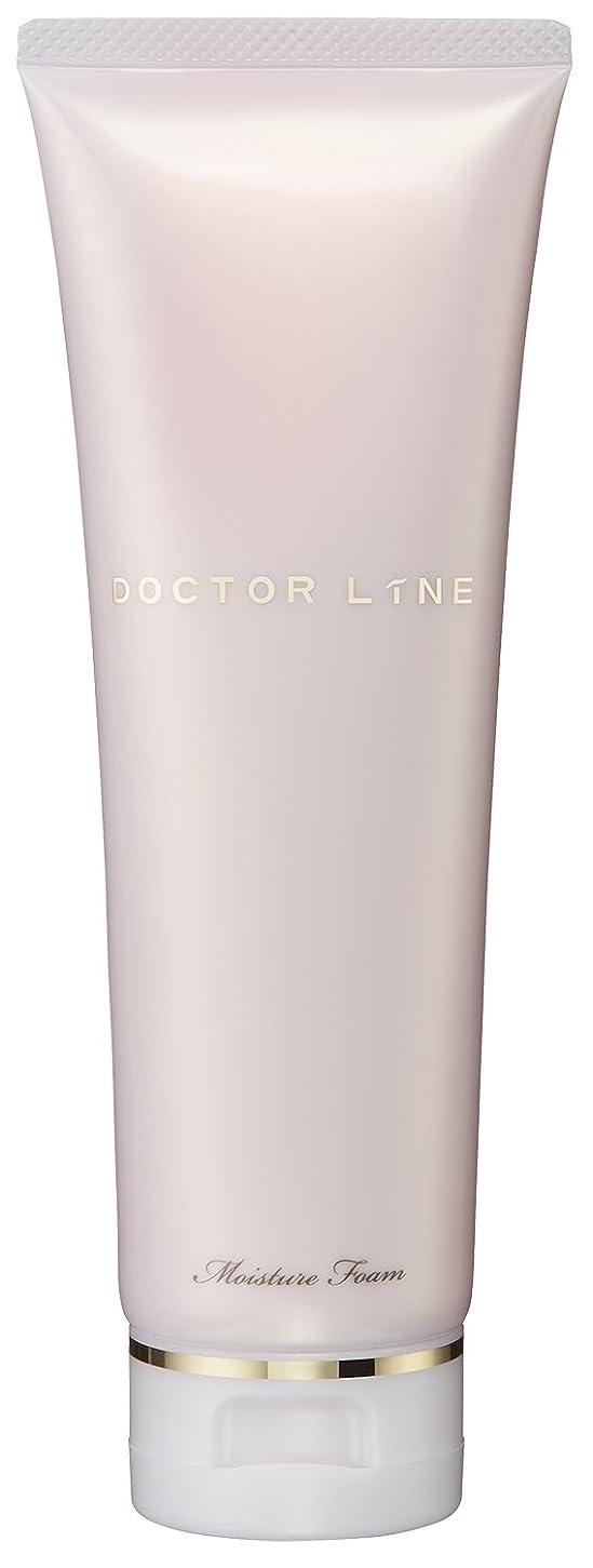 信頼性熱帯の口述ドクターライン(Doctor Line) DL モイスチャーフォーム