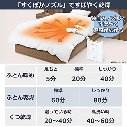 パナソニックふとん暖め乾燥機(マットレスタイプ)シャンパンゴールドFD-F06X2-N