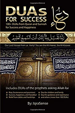 Amazon com: English - Hadith / Islam: Books