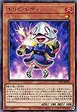 キリビ・レディ レア 遊戯王 コレクションパック2020 cp20-jp034
