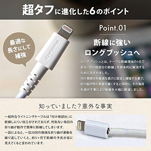 オウルテック2年保証超タフライトニングケーブルApple認証iPhone/iPad/iPod各種対応1.0mホワイトAO10LK-WH