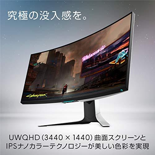 DellALIENWAREゲーミングモニター34.1インチAW3420DW(3年間交換保証/FPS向き/DCI-P398%/2ms/120Hz/G-SYNC/UWQHD/IPS非光沢/DP,HDMI)