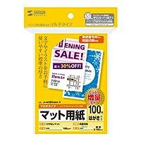 (4個まとめ売り) サンワサプライ マルチはがきサイズカード・標準(増量) JP-MT01HKN-1