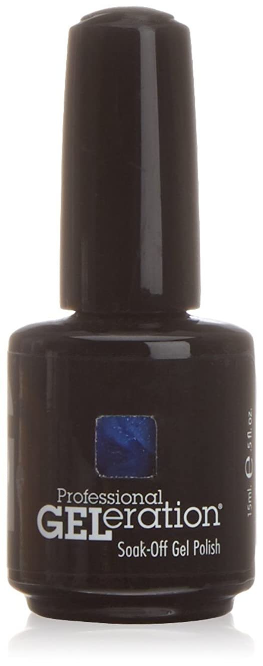 ナサニエル区適切に地上でJessica GELeration Gel Polish - Indigo Blues - 15ml / 0.5oz