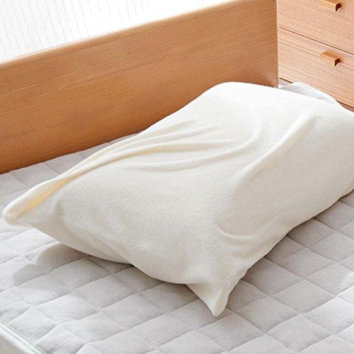 Fab the Home 枕カバー・ピローケース ミルク 44x86cm エアリーパイル FH112940-910