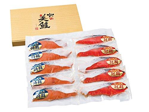 紅鮭 時鮭切身セット 【北の美鮭】 旨味が凝縮 保存にも便利でギフトに最適の紅サケと時さけ 【化粧箱入】
