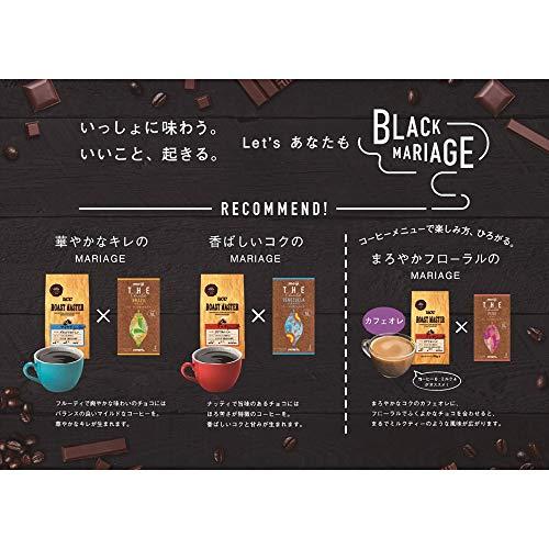 【Amazon.co.jp限定】 UCC ROAST MASTER + 明治 ザ・チョコレート ブラックマリアージュ お得セット レギュラー(ドリップ)