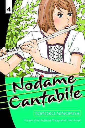 Nodame Cantabile 4の詳細を見る