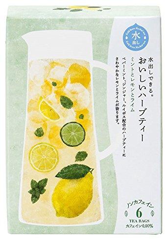 水出しできる。おいしいハーブティー ミントとレモンとライム ティーバッグ 6TB