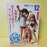 みなみけ12巻 桜場コハル 初回限定版 10周年記念フィギュア付き