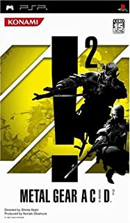Metal Gear Acid 2 [Japan Import]
