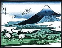 ArtVerse HOK011F1418A Japanese Cranes and Mount Fuji Wood Block Print in Blue and Green Ombre Framed Art Print 14 x 18 [並行輸入品]