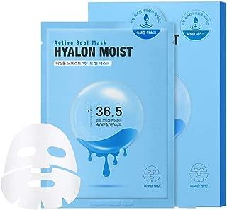 SNP - Hyalon Moisturizing Active Seal Korean Face Sheet Mask - 5 Sheet Pack