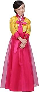 فستان زي الهانبوك الكوري التقليدي للأطفال من CRB Fashion (150 سم ، أصفر)
