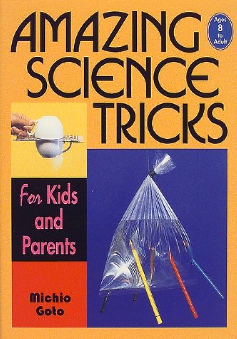 愛情深い有害な市町村子どもにウケる科学手品―Amazing science tricks