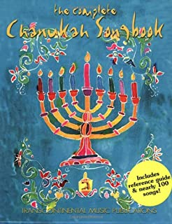 The Complete Chanukah Songbook (English and Hebrew Edition)