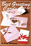 Pop-up Best Greeting Cards (Origami Classroom)