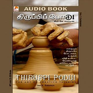 Thiruppi Podu audiobook cover art