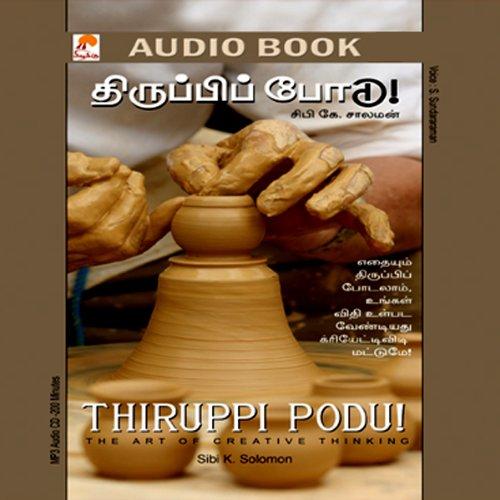 Thiruppi Podu cover art