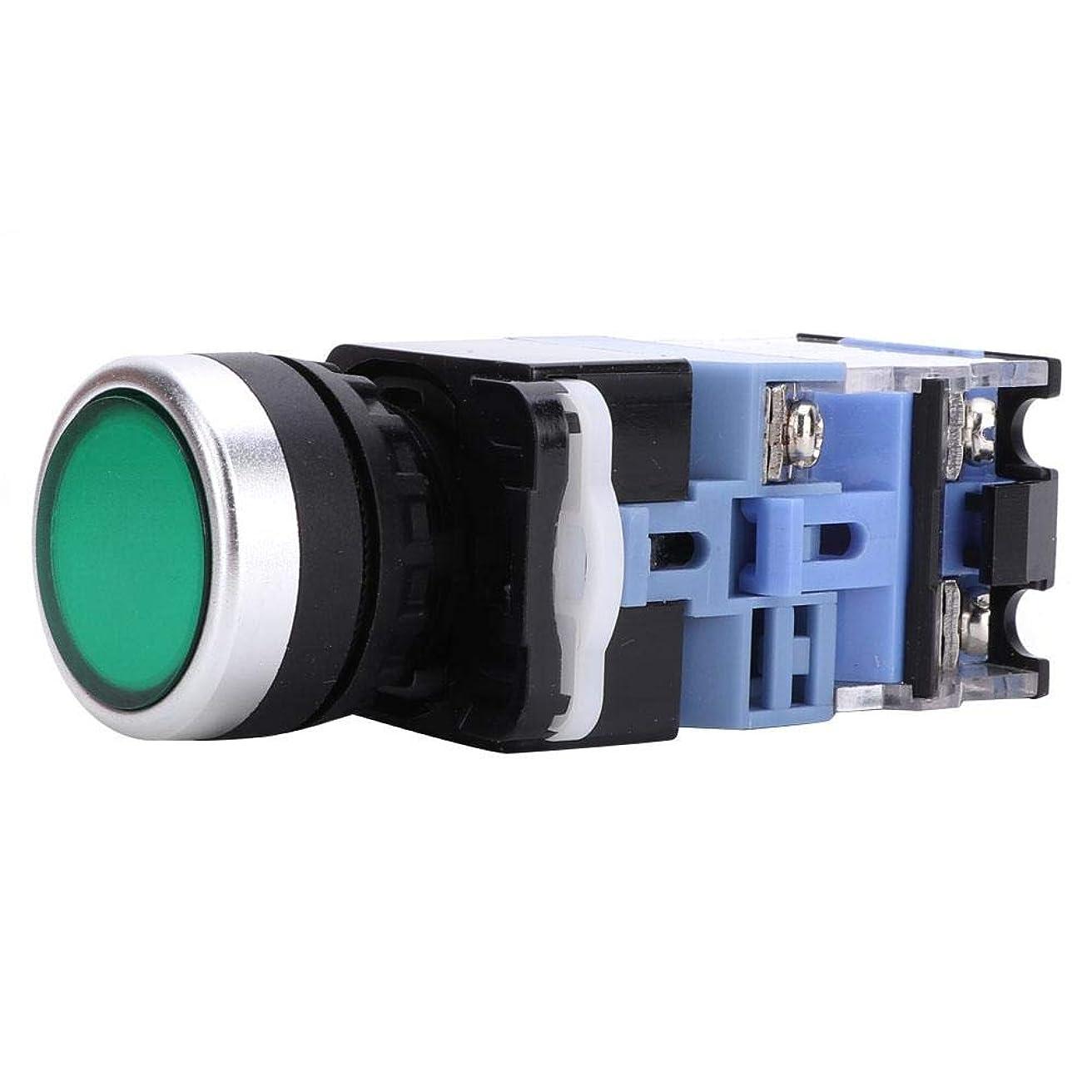 性格反論村押しボタンスイッチ リセットスイッチ ライト付き AC/DC24V 10個セット 2mm セルフロック式フラットボタンスイッチ BEM38-11DS(4)